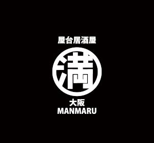 大阪MANMARU
